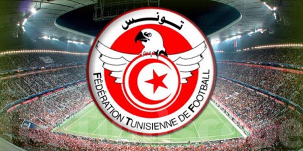 Coupe de Tunisie 2020/2021 : Les critères de participation des clubs