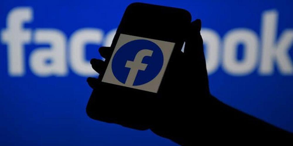 Nouvelle enquête contre Facebook
