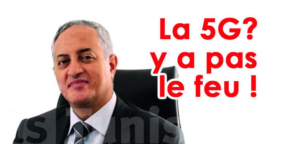 Fadhel Kraiem : Il n'y a pas le feu pour lancer la 5G en Tunisie