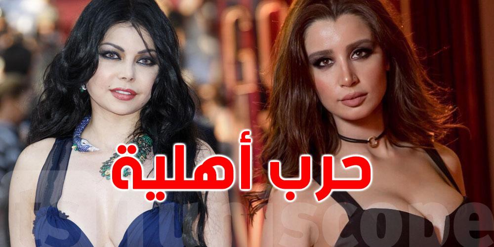سارة التونسي بدلا من هيفاء وهبي في ''حرب أهلية''