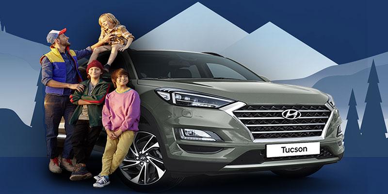 Hyundai Tucson gagne du terrain sur le marché tunisien