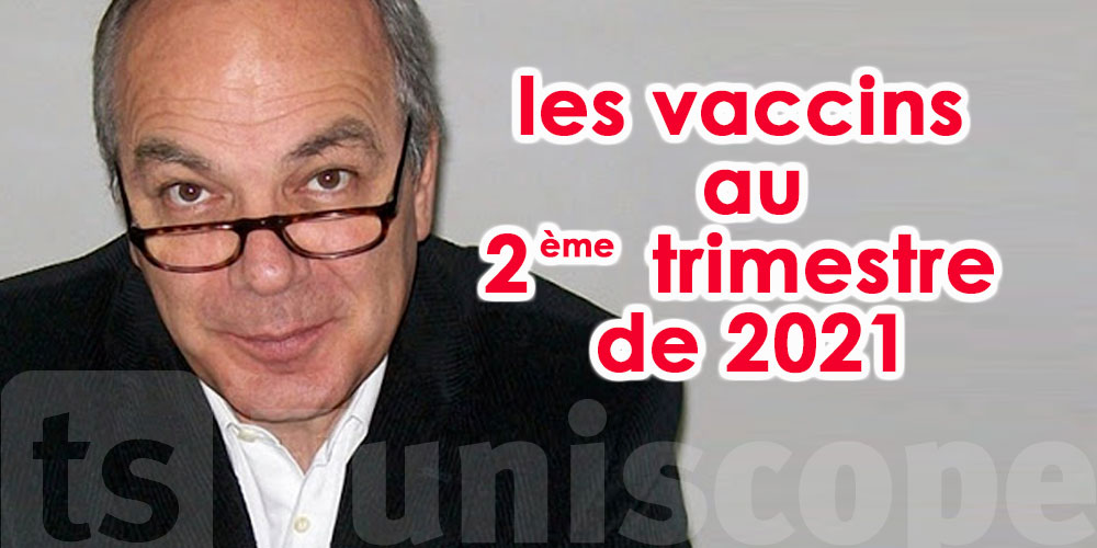 Les vaccins arriveront aux mois d'Avril, Mai et Juin