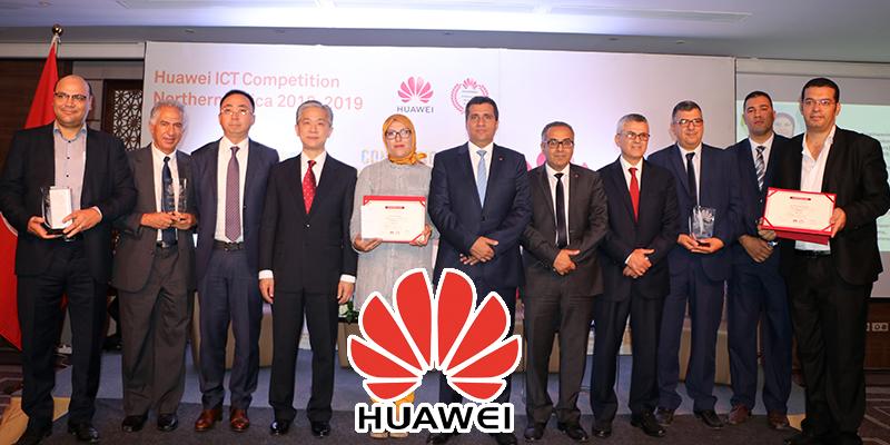 En vidéo:La Tunisie choisie en tant que 1erpays africain francophone à accueillir  Huawei ICT Academy <