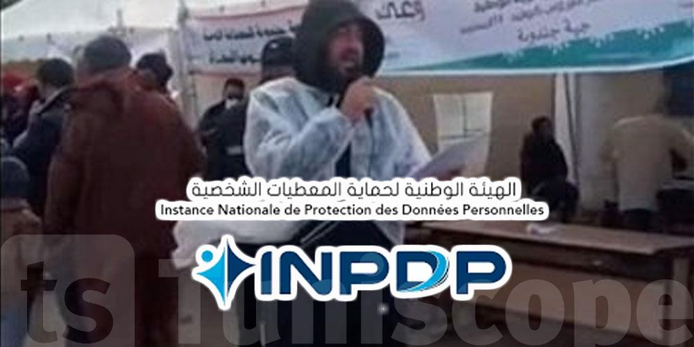 L' INPDP s'insurge contre l'annonce publique du dépistage coronavirus