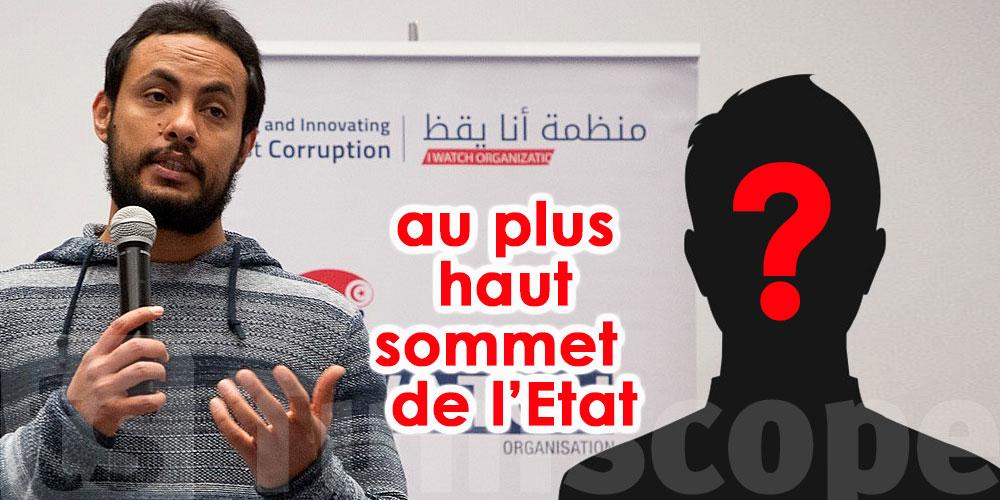 ACHRAF AOUADI : un parti influent a demandé le dossier de Nabil Karoui