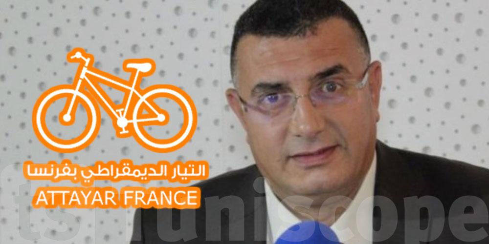 Iyadh Elloumi : j'accuse le parti démocratique de comploter contre Karoui