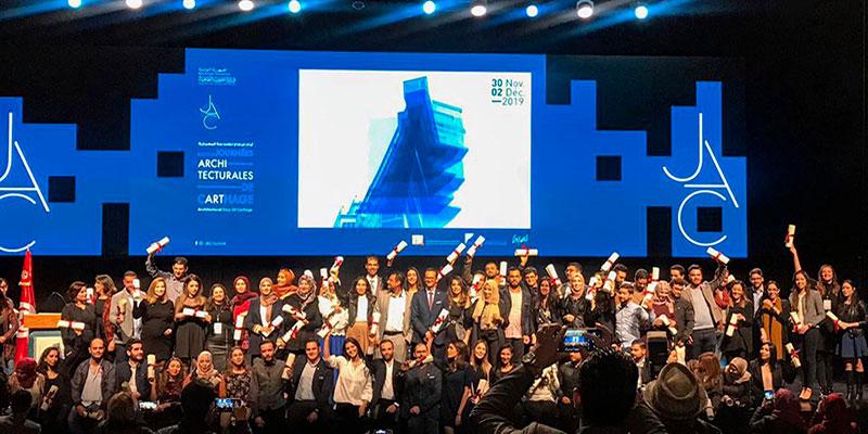 Journées Architecturales de Carthage 2019: remise des prix