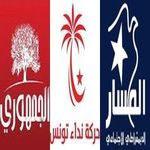 Al Jomhouri, Al Massar et Nidaa Tounes forment officiellement une coalition politique