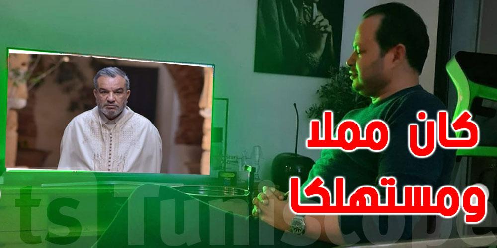سمير الوافي ''كمال التواتي  تخلص أخيرا من عقدة سليمان الأبيض''