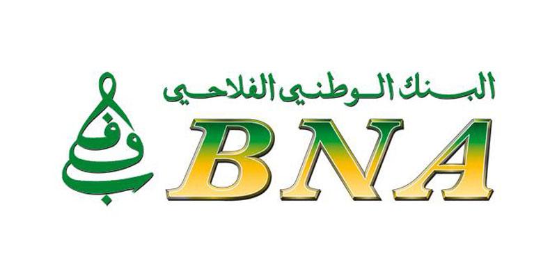 Banque Nationale Agricole : Le bon an 2017
