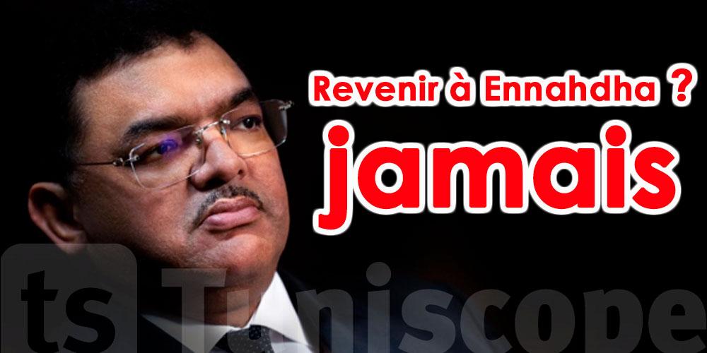 Zitoun : Ghannouchi doit éviter de subir le même sort que Ben Ali