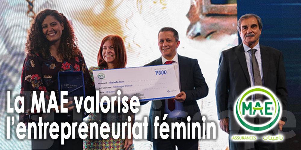 6ème édition des Trophées de Femmes Entrepreneures en Tunisie : La MAE assurances engagée pour l'entrepreneuriat féminin