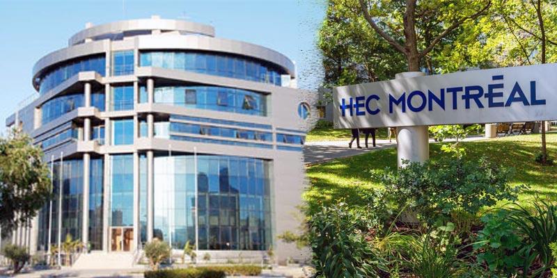 MSB lance son nouveau mini MBA en partenariat avec HEC Montréal