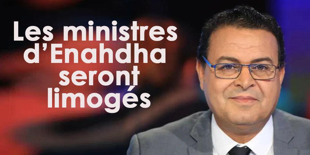 Maghzaoui : Fakhfakh limogera les ministres d'Ennehdha