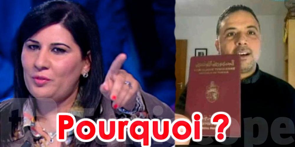 Pourquoi un passeport spécial pour Seif Eddine Makhlouf ?