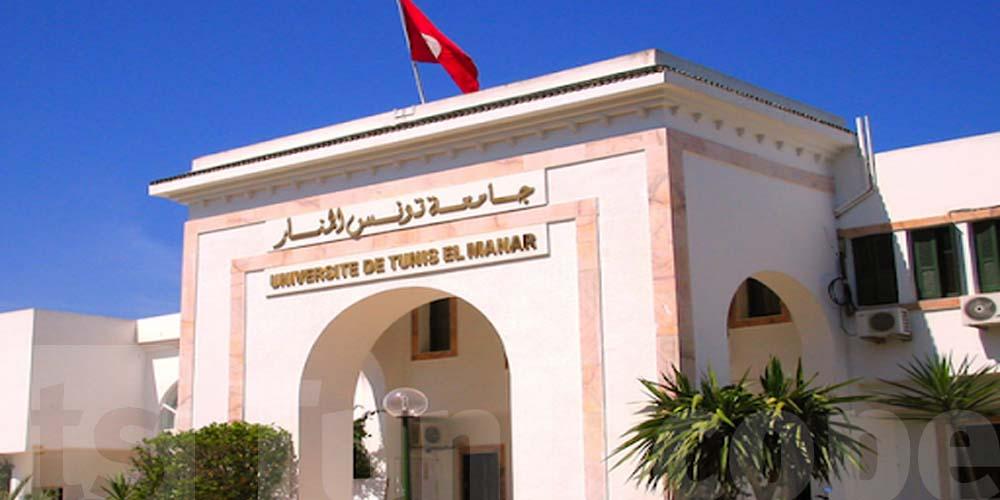 El Manar classée par  Shanghai première université au Maghreb