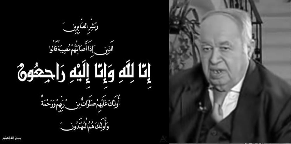 Maitre Mansour Cheffi n'est plus
