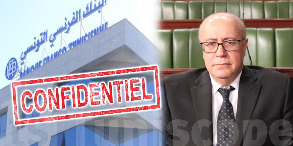 ARP : Marouane Abassi exige la confidentialité de la séance consacrée à La BFT
