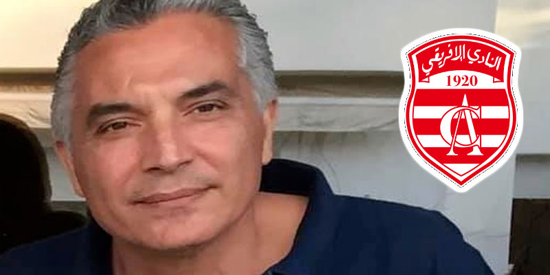 Moez Mzali n'est plus