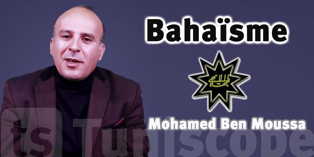 Interview :Les Bahais demandent à coexister en paix