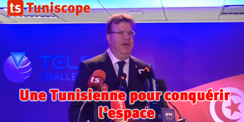 La première astronaute arabe ou africaine sera tunisienne, promet Mohamed Frikha