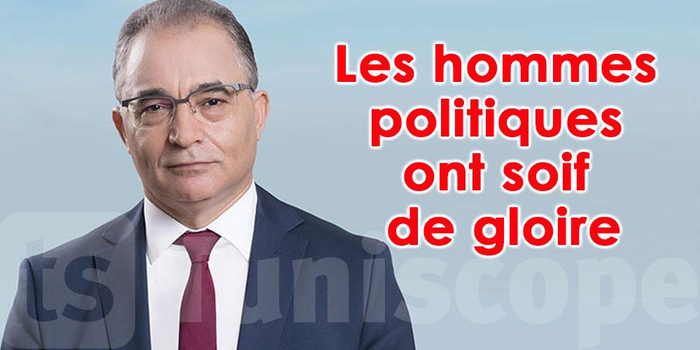 Mohsen Marzouk : il y a non-assistance à peuple en danger