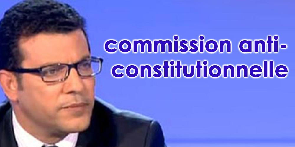 Mongi Rahoui se retire de la commission des finances à l'ARP