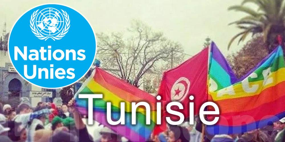 Tunisie: Un expert de l'ONU évaluera les droits de l'homme des personnes LGBT