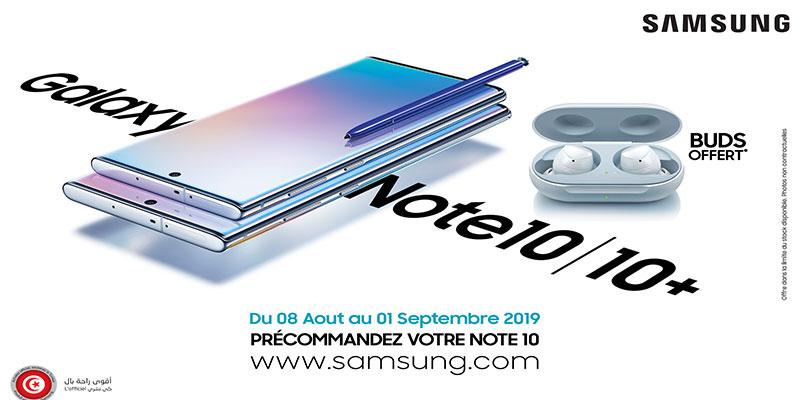 Lancement du Galaxy Note10, pour un quotidien plus vivant et une puissance hors pair