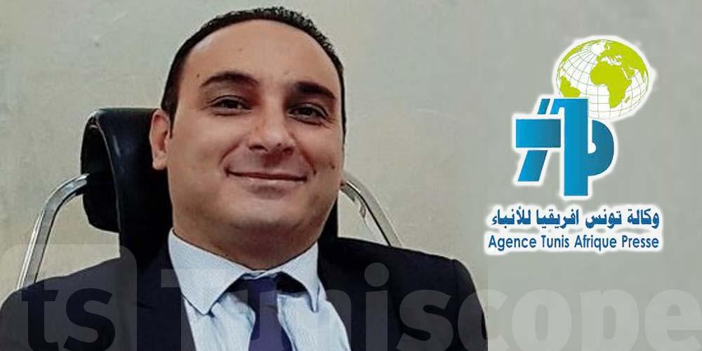 Nabil Gargabou nommé administrateur provisoire