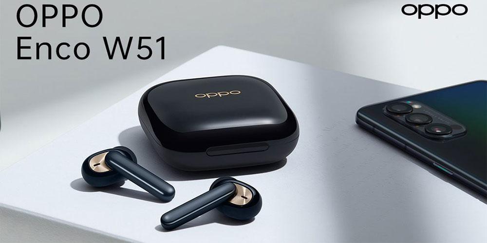 OPPO lance les écouteurs anti-bruit Enco W51 True