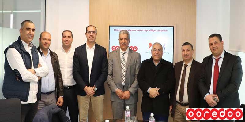 Convention de partenariat entre Ooredoo et l'Amicale des agents, des employés et des cadres du ministère de l'Éducation