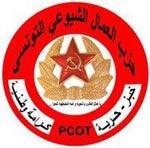 Parti communiste des ouvriers de Tunisie (PCOT)