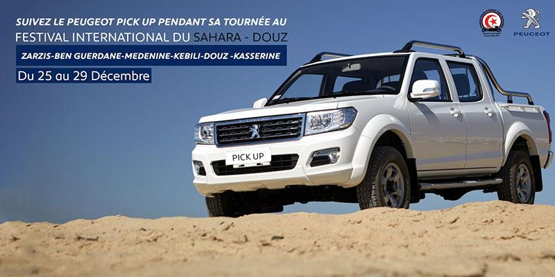 Le nouveau Peugeot Pick Up fait sa première tournée dans le Sud Tunisien
