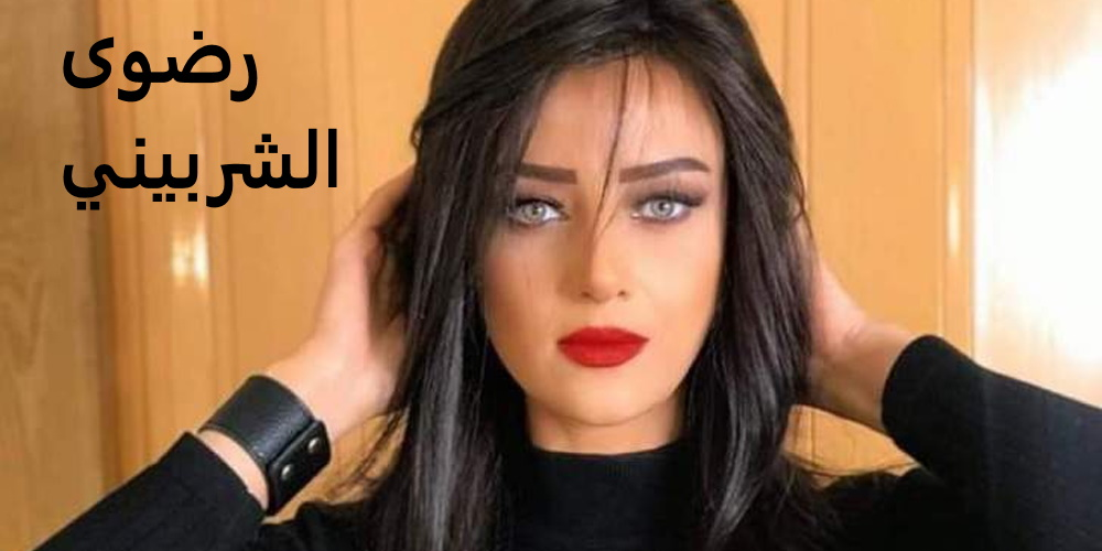 مذيعة مصرية تحال على التحقيق بعد أن دعت البنات لإرتداء الحجاب