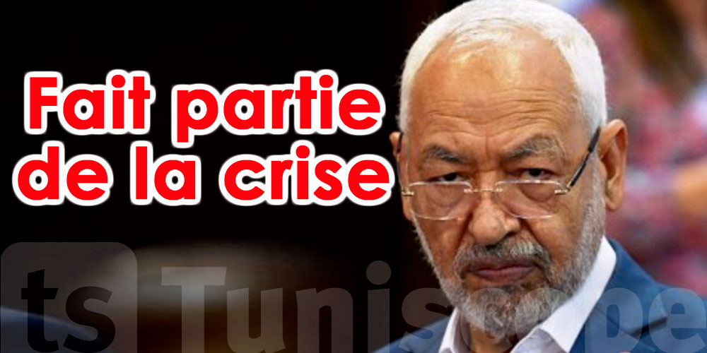 Zouhair Maghzaoui : c'est Rached Ghannouchi qui commande aux députés de la Coalition de la Dignité