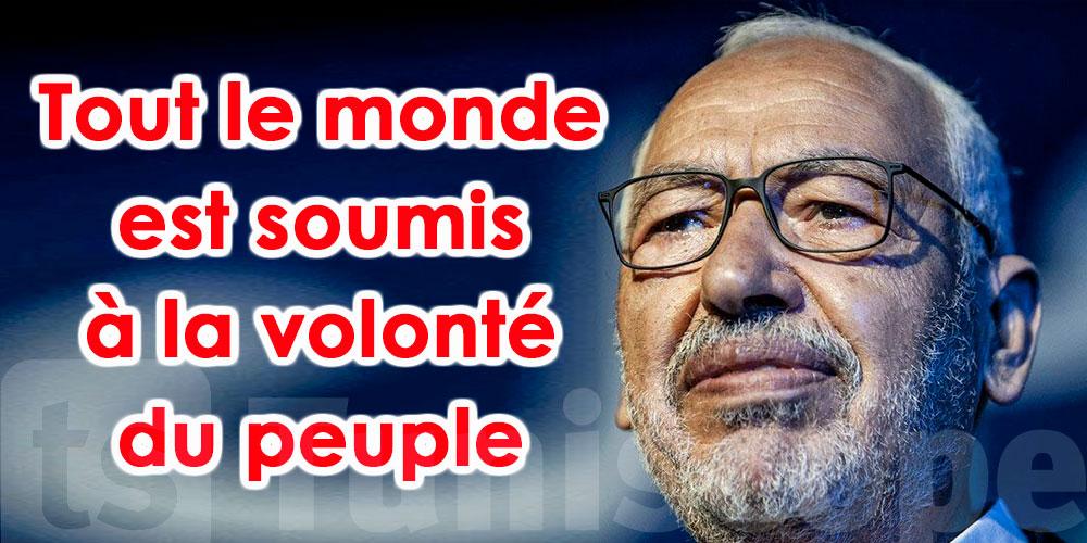Ghannouchi : une majorité d'aujourd'hui peut devenir une minorité demain