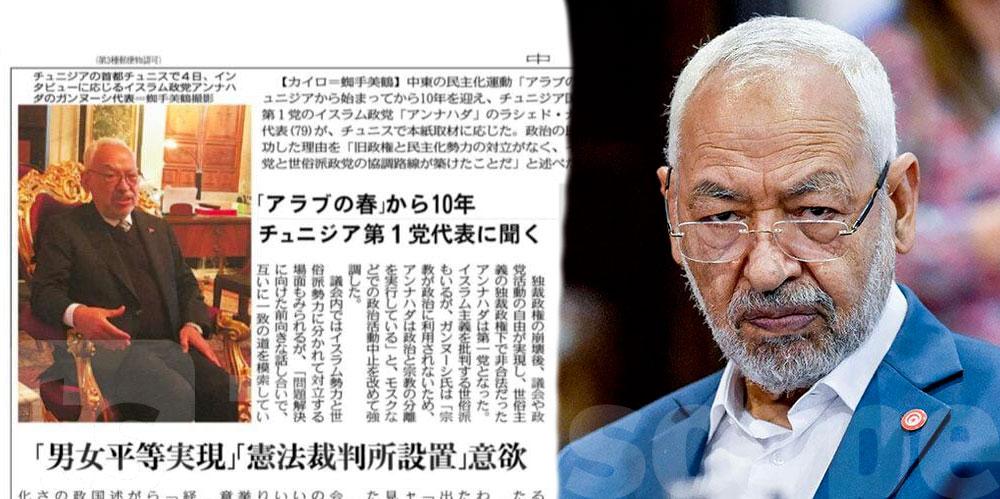 Ghannouchi à Tokyo : la coopération entre Ennahdha et les partis laïcs a permis la démocratie