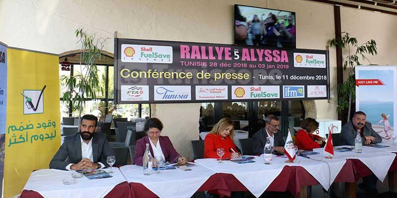 En vidéo : Rallye Alyssa-Trophée Shell Fuel-Save 2018 : Un Rallye international féminin original