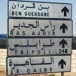 Des Bombes à gaz lacrymogènes pour disperser des manifestants à Ben Guerdane
