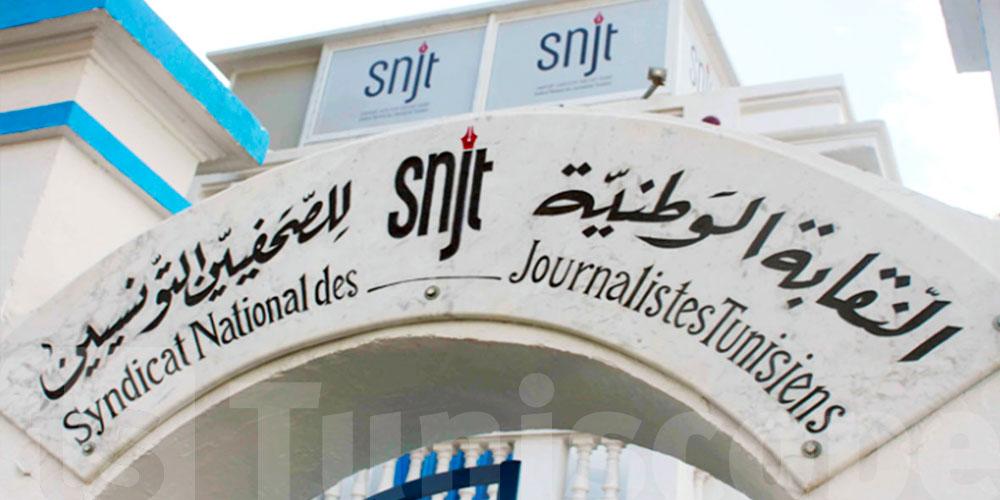 Le SNJT appelle le gouvernement à trancher la question des nominations...