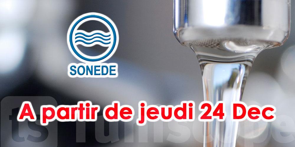SONEDE : Perturbation et coupures de l'eau courante à Ariana et Tunis