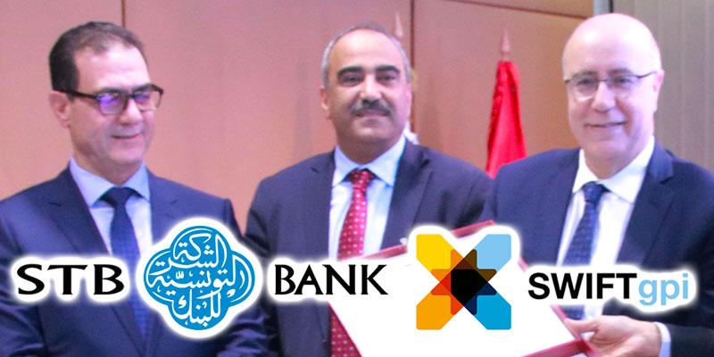 En vidéos : La STB Bank, Première Banque SWIFT gpi en Afrique du Nord