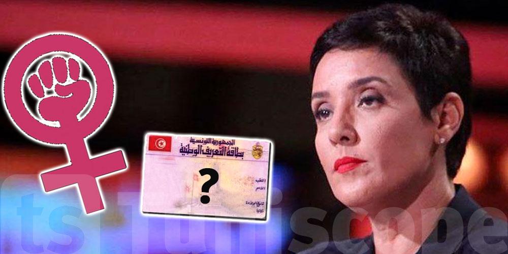 Sonia Dahmani : pourquoi pas les hommes aussi ?