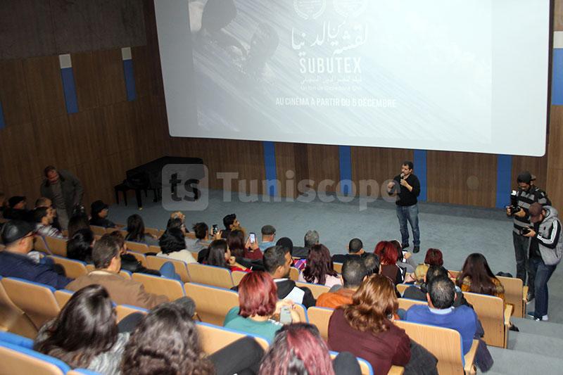 صور: العرض الخاص لفيلم ''لقشة من الدنيا'' للمخرج نصر الدين السهيلي