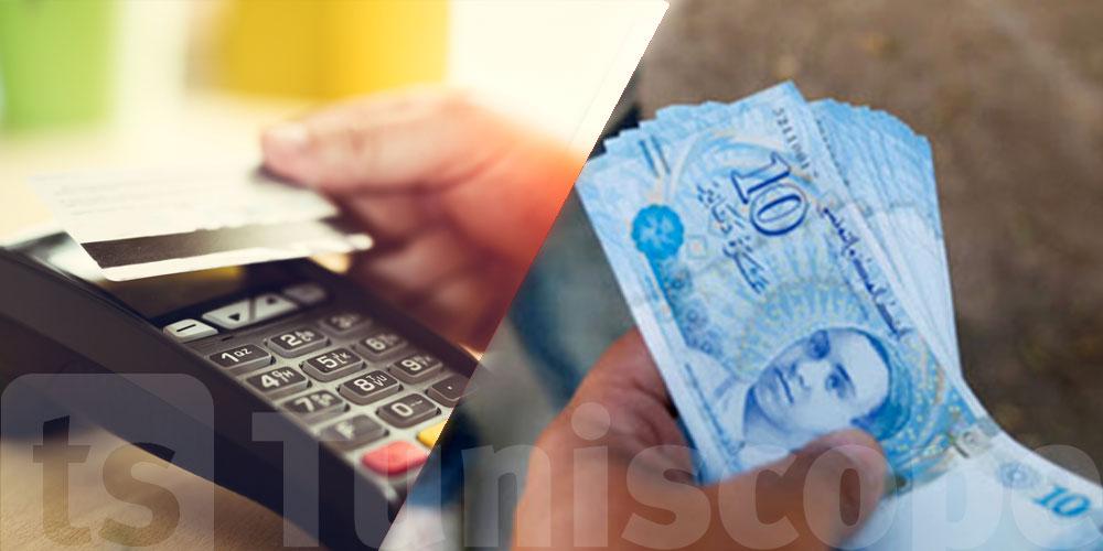 Plus des deux tiers des Tunisiens n'utilisent que le cash