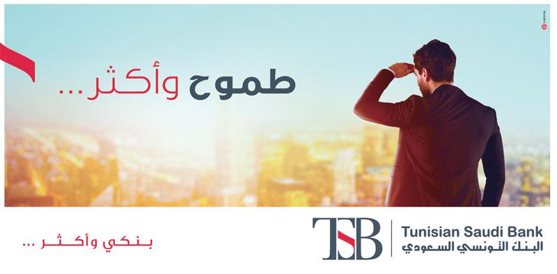 La STUSID BANK devient TSB et choisit '' Ma banque et plus '' comme accroche