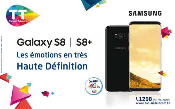 Tunisie Telecom Galaxy S8/S8+ Les émotions en très Haute Définition