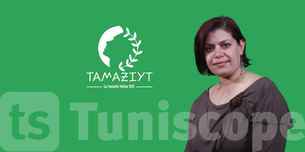 En vidéo : Tamaziyt, la cosmétique naturelle pour une peau extraordinaire