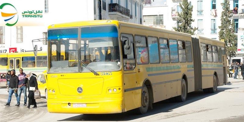 TRANTU : les prix des abonnements scolaires et universitaires pour le transport n'ont pas augmenté